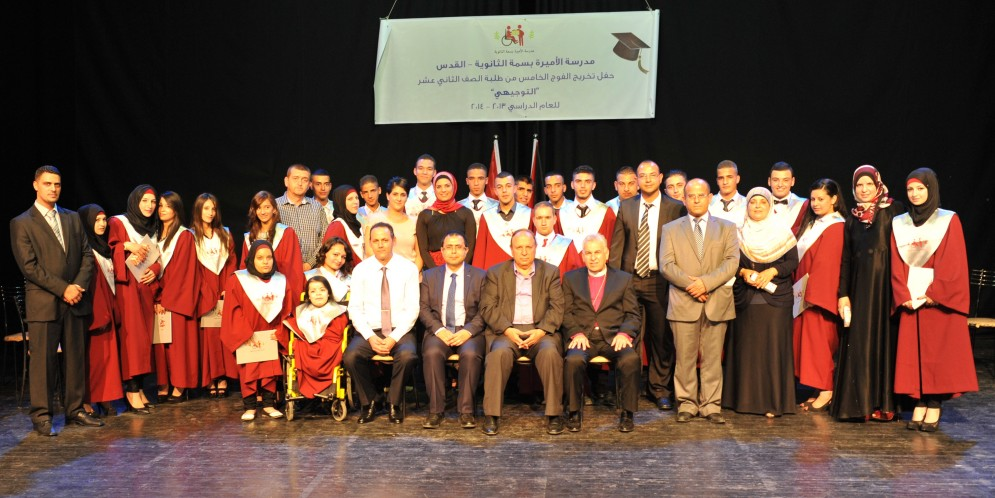 Graduation Ceremony of Princess Basma School