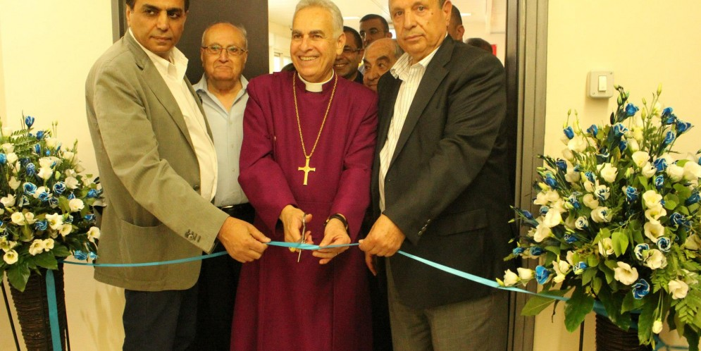 Under the patronage of Archbishop Suheil Dawani Princess Basma Centre celebrates the inauguration of the newly renovated Child Rehabilitation Department Funded by the Islamic Development Bank
