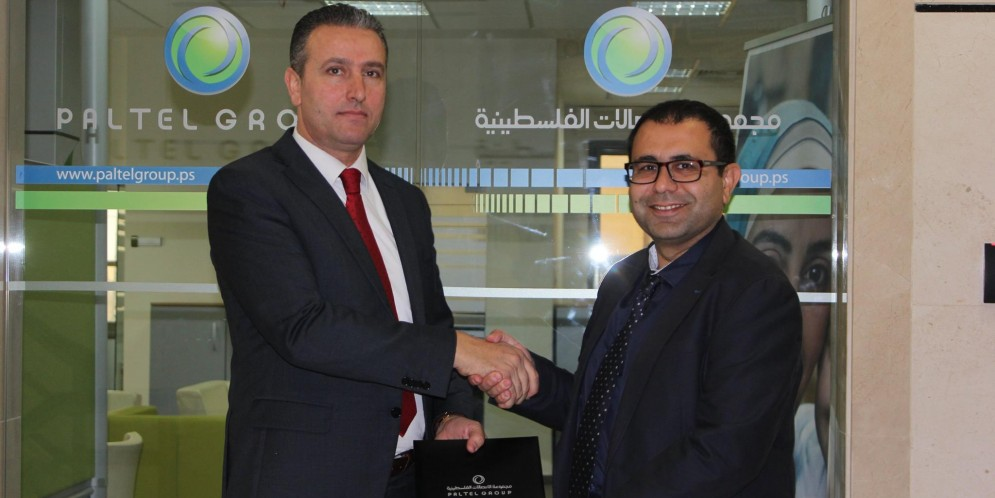 An Agreement between Princess Basma Centre and Palestine Telecom Group