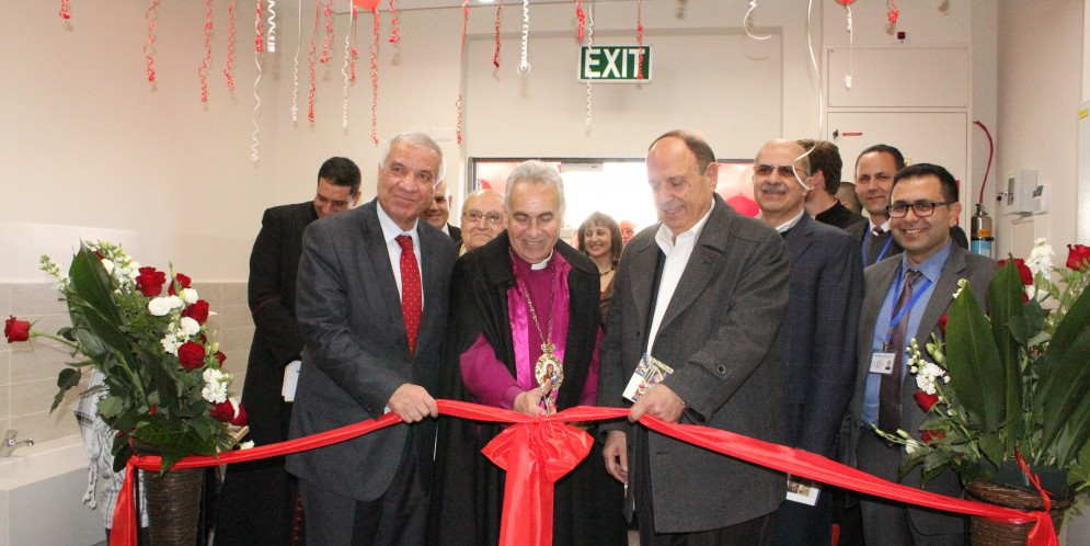 The Jerusalem Princess Basma Center celebrates the opening of the newly renovated Princess Basma Kindergarten