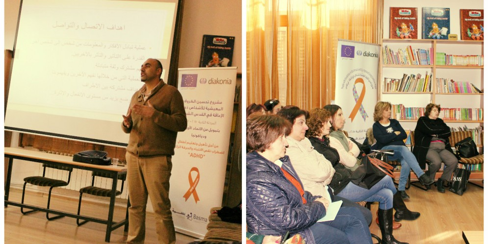 The JPBC conducts awareness workshops about ADHD in 7 schools in Jerusalem