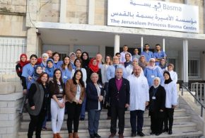 The Jerusalem Princess Basma receives the JCI accreditation for the second time
